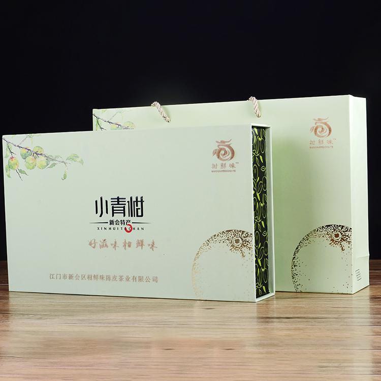 小青柑普洱茶礼盒装